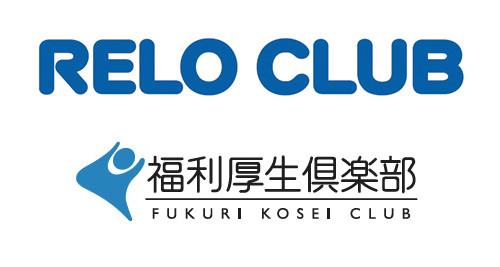 relo-club